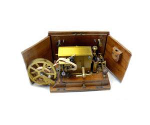 До изобретения настоящего телеграфа
