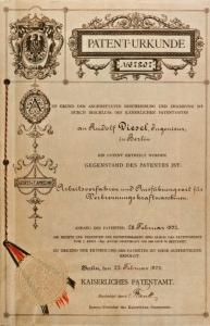 Первый патент